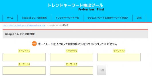 スクリーンショット 2015-04-06 17.41.25