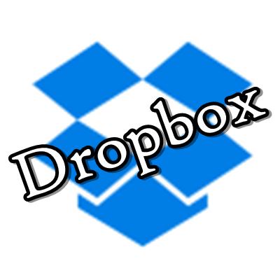 ドロップボックス