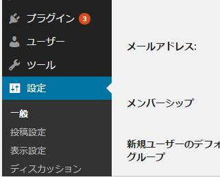スクリーンショット 2015-04-22 16.56.06