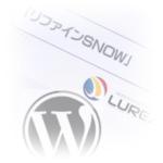 テンプレート(リファインスノー)をワードプレスに導入する方法