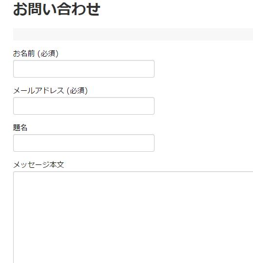 スクリーンショット 2015-04-22 16.47.10