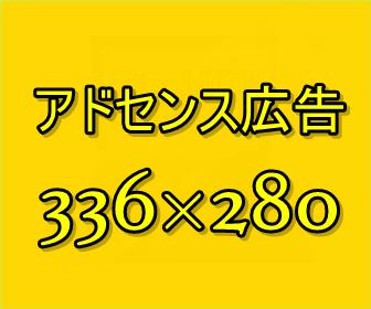 サンプル広告1