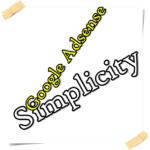 アドセンス広告をワードプレスに設置する方法【Simplicity】