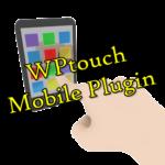 スマホで最適表示!ワードプレスプラグインWPtouch Mobile Plugin導入設定