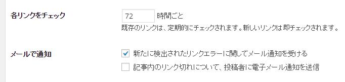 スクリーンショット 2015-04-17 18.28.56