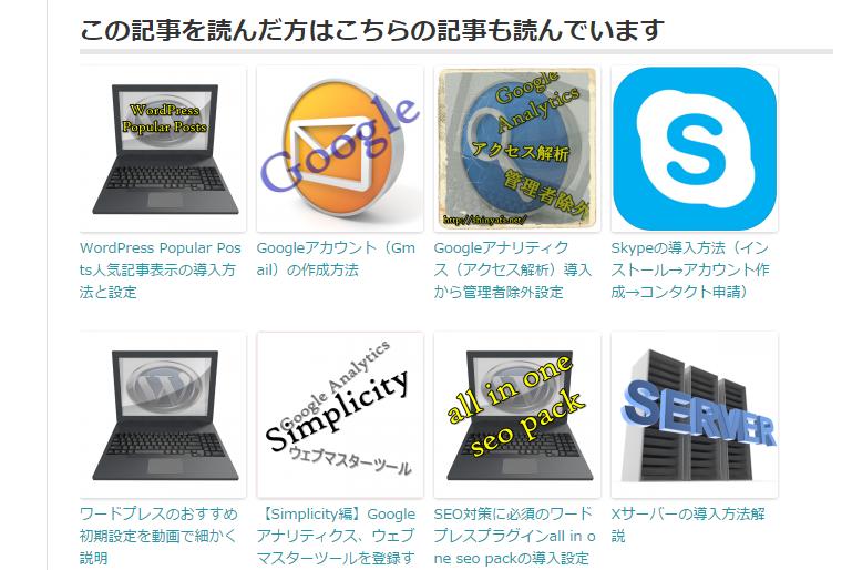 スクリーンショット 2015-04-17 11.53.32