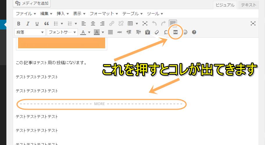 スクリーンショット 2015-04-22 18.48.32