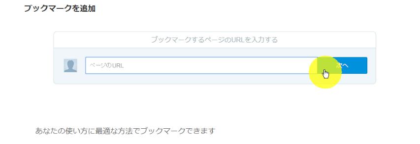 スクリーンショット 2015-04-27 12.12.47