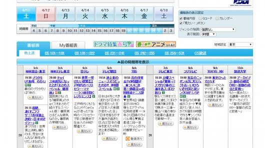 スクリーンショット 2015-04-11 06.51.30