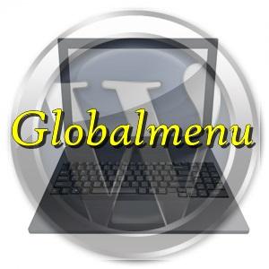 グローバルメニュー