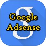 Googleアドセンスの広告表示を自分の許可サイトのみに設定する方法