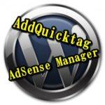 アドセンス広告を好きな場所にワンタッチで設置する方法(AdSense ManagerとAddQuicktag)