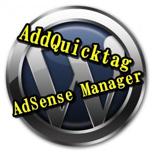 AdSense ManagerAddQuicktag