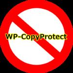 サイト記事コピー防止プラグインWP-CopyProtectの導入と設定方法