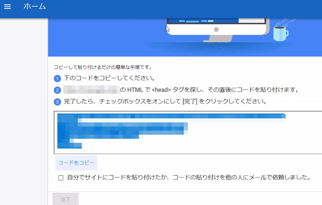 adshinsei2-1