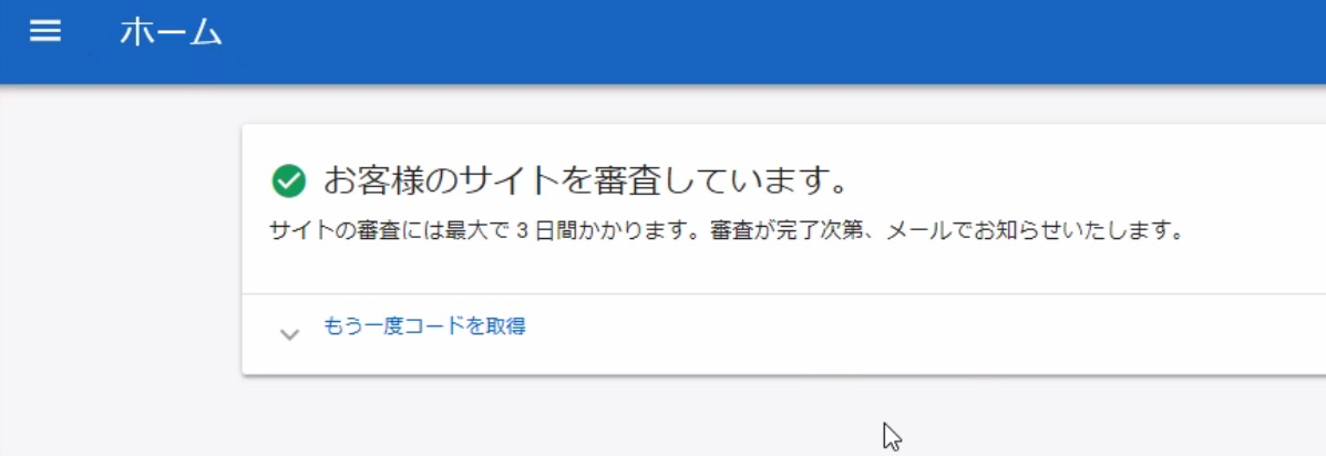 adshinsei2-2