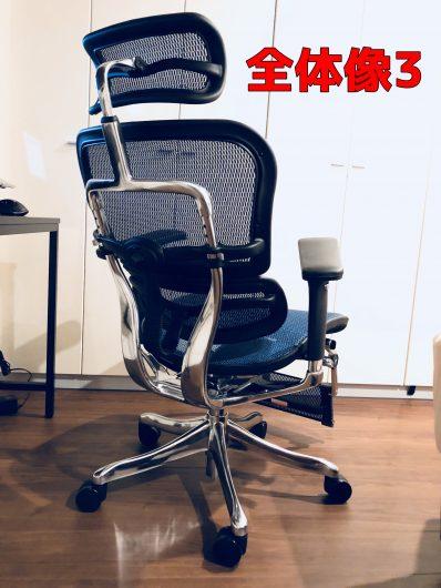高級オフィスチェアのおすすめはエルゴヒューマンプロ
